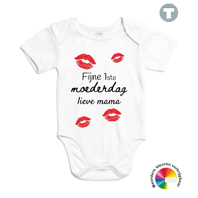 fijn4 1ste moederdag mama romper